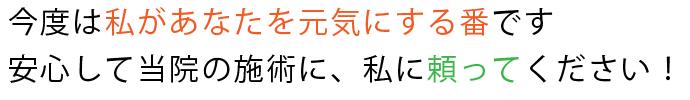 staff_midashi2